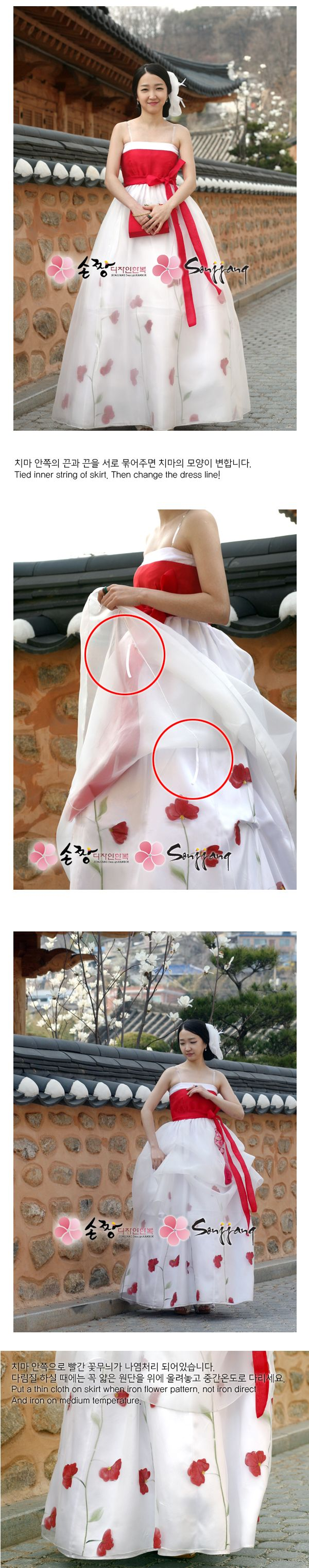 there is a string of skirt that can be tied to change the dress line! very clever