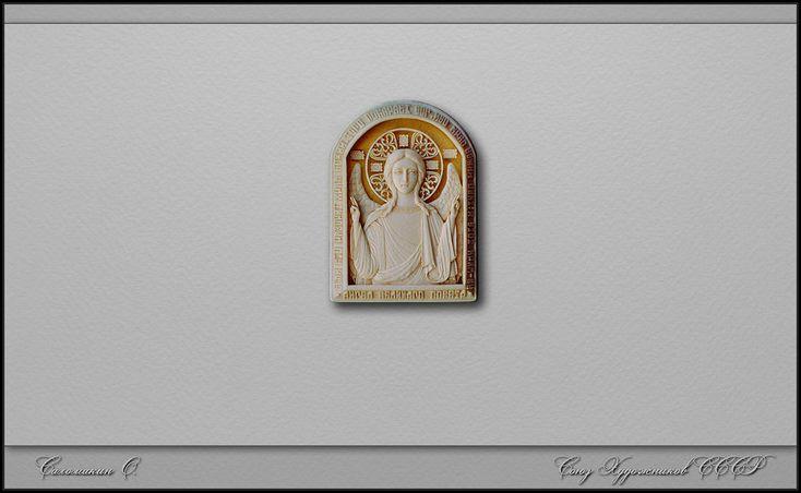 резная кость - икона *Ангел Великого Совета* бивень мамонта. резьба .... Саломакин О.