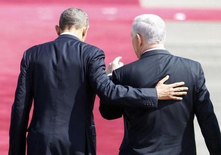 Emergen datos sobre el paquete de ayuda a Israel de la administración Obama