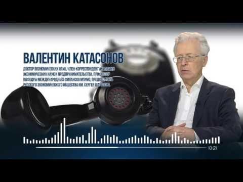 Русские против рыночной экономики В  Катасонов, С  Глазьев