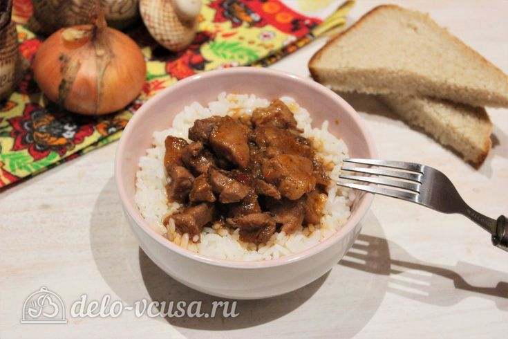 Подлива из свинины с томатной пастой #подлива #свинина #мясо #еда #рецепты #деловкуса #готовимсделовкуса