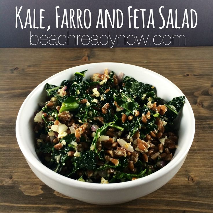 Kale, Farro and Feta Salad #cleaneating #eatclean