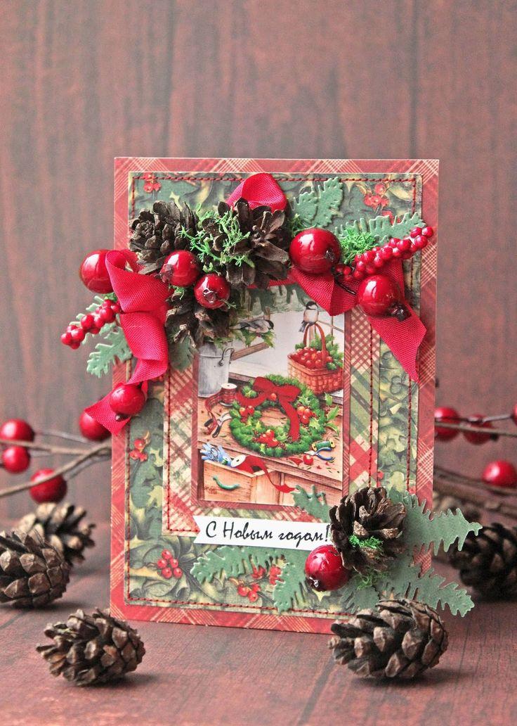 СкрапТеремок: Две новогодние открытки
