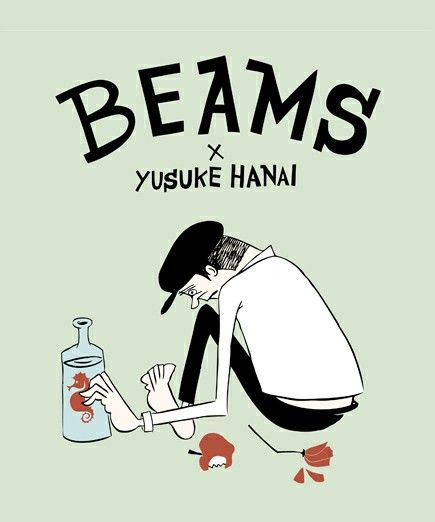Yusuke Hanai for BEAMS / |ビームス公式通販[BEAMS Online Shop]