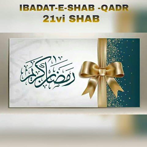 SHAN-A-RAMDAAN (SHAB-E-QADR SPECIAL )