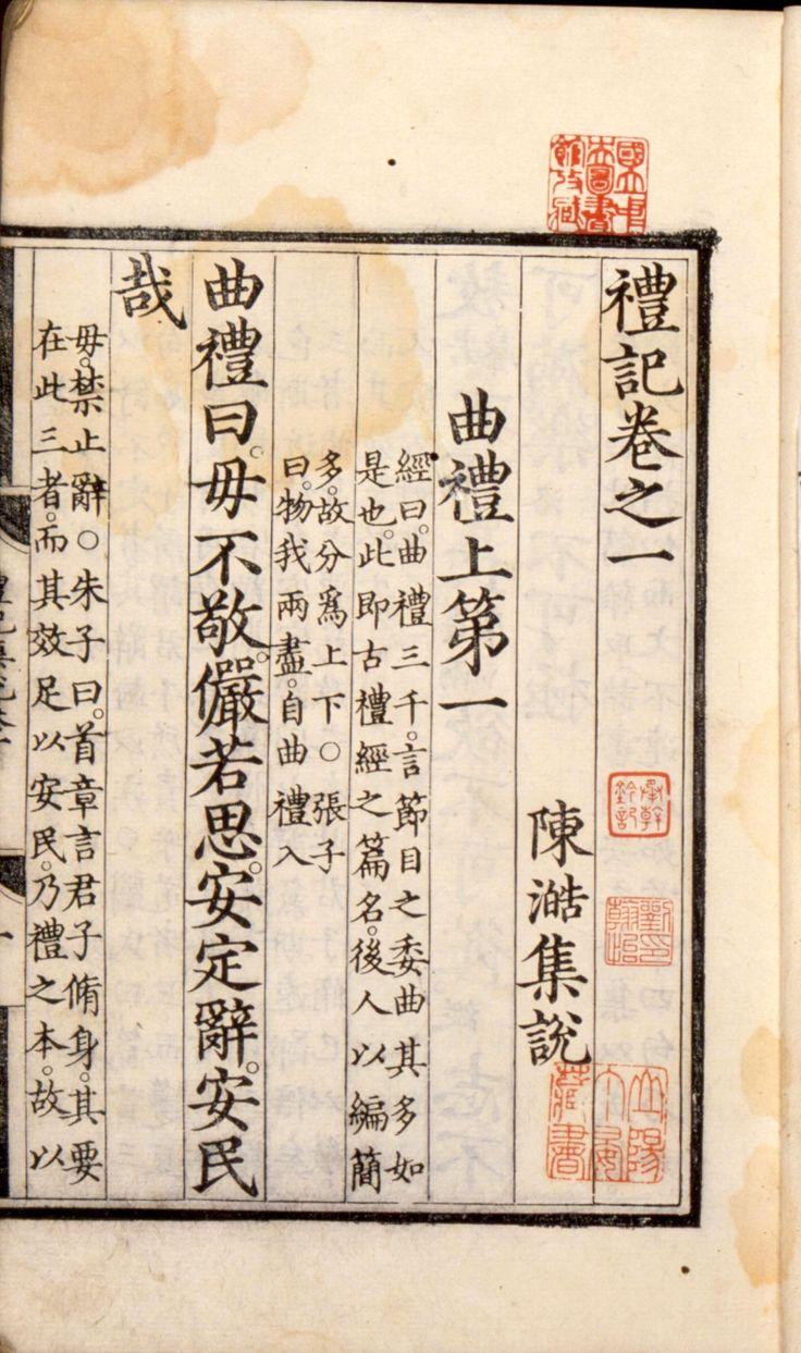 《禮記》有所謂「飯黍毋從箸」,先秦時人們吃飯用手抓食,箸只用於夾菜。筷子在那時被稱為「梜」,是木字旁,不是「挾」。 《禮記・曲禮上》提及「羹之有菜者用梜」,鄭玄的註釋是「梜,猶箸也」。從飲食進化推想,原始社會以手抓食可謂自然不過,其後的食器發展為「匕」,曲柄淺鬥,很像今天的羹匙。 《說文·匕部》謂「匕,亦所以用比取飯」。今天的「匙」相信是由「匕」發展而來,但總不及用箸夾菜更為方便。