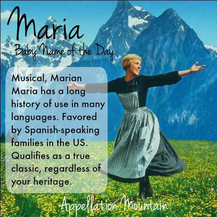 Our #BabyNameoftheDay is a classic choice with musical associations, from West Side Story to The Sound of Music.
