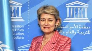 New Post: Will Communist Irina Bokova with her 2030 Agenda be the Next Secretary General of the United Nations?