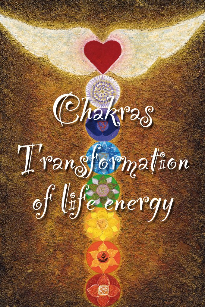 """Transformation of life energy. These energy centers (chakras) are collectors of existing indefinitely, subtle energies and convert and compress these to electromagnetic, polar energy. Energy and healing symbols generate transformation objects wich convert the universal energy into coherent photons and """"saturate"""" the immediate environment. The photons behave like particles and waves (frequencies) and so they are energy and information carriers. ~ Earth Angel Family"""