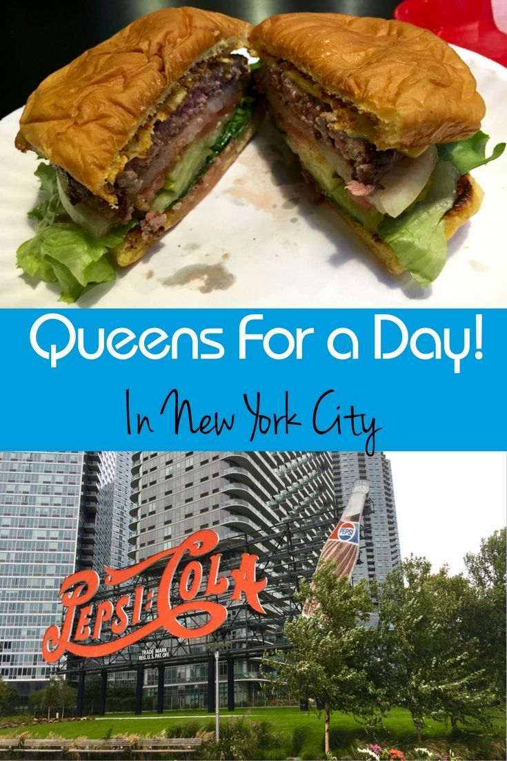 Find Out Why You Should Get to Know Long Island City in Queens