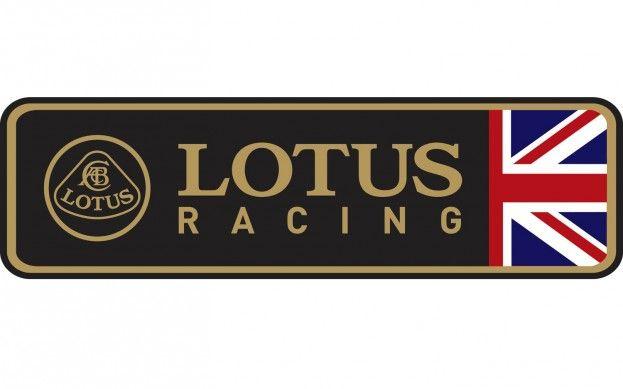 lotus car symbol   logo - EPS File - Anyone Have? - Page 2 - LotusTalk - The Lotus Cars ...