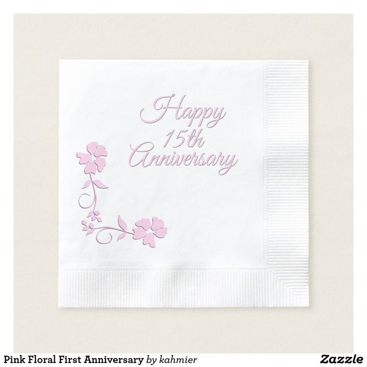 Pink Floral First Anniversary Paper Napkin #shopping