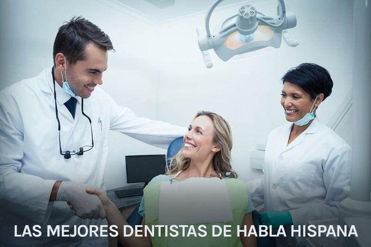 Understanding the basics of dental care from the moment you walk in the dental office for an oral exam, to the point of the final dental procedure is essential. Getting a doctor that not only speaks your native language but also understands your local culture is rather reassuring and comforting. Here are the best Spanish-speaking dentists in Houston.