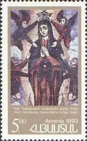 """Armenian Cultural History.Ovnatanyan """"Glorious Mother of god"""