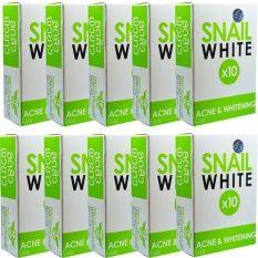 Snail White Acne & Whitening Soap x 10สบู่กลูต้า บายดรีม สเนลไวท์ ลดสิว เพิ่มผิวขาวx 10ขนาด70กรัม(10ก้อน)
