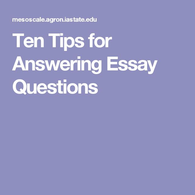 Strategies for Essay Writing |