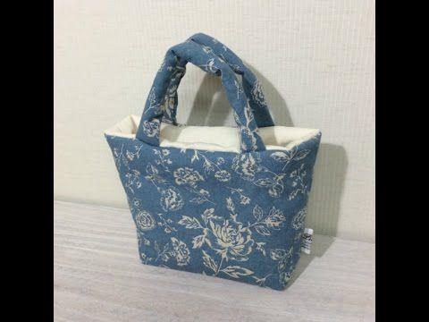 LUU トートバッグ(中キルト芯) tote bag 作り方 - YouTube