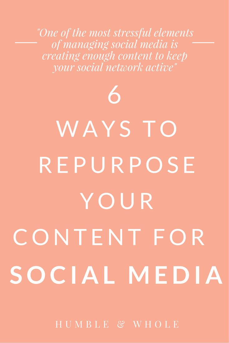 Are you a blogger or creative entrepreneur who struggles with what to post on your social media networks?  If you aren't repurposing your content, you're making things a lot harder on yourself!  You don't want to miss these six ways that you can re-purpose your blog content for your social media platforms.