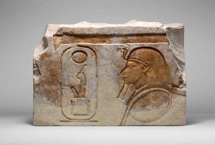Hatshepsut statue base. New Kingdom - Dynasty 18  ca. 1473–1458 B.C. The Metropolitan Museum of Art