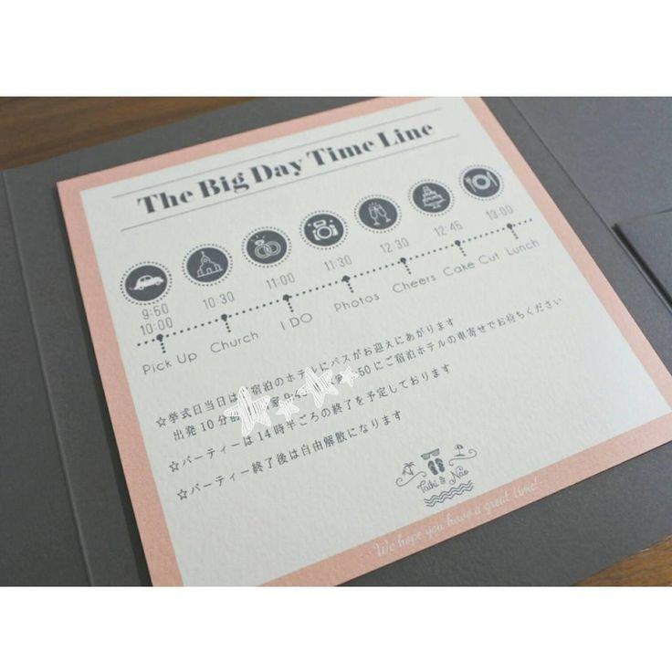招待状と一緒に同封するのがイマドキ風*先輩花嫁さんの『タイムライン』のデザインが可愛すぎる♡ | marry[マリー]