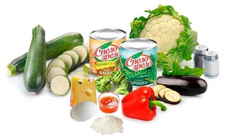 Полезный овощной гарнир с фасолью, горошком, баклажанами.  Ингредиенты:  •Консервированная фасоль (белая) — 100 г  •Кабачок (цуккини, свежий) — 150 г  •Баклажан (маленький) — 150 г  •Капуста цветная — 100 г  •Брокколи — 100 г  •Перец болгарский — 100 г  •Горошек зелeный (консервированный Спело-Зрело) — 1 банка  •Сыр твердый (натертый) — 100 г  •Яйцо куриное (свежее) — 3 шт  •Мука пшеничная — 1/2 стак.  •Соль (+ перец, приправы, по вкусу)  •Соус (Сладкий, чили, по желанию ) — 2-3 ч. л.