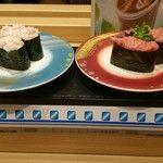 回し寿司 活 グランツリー武蔵小杉店 /回転寿司
