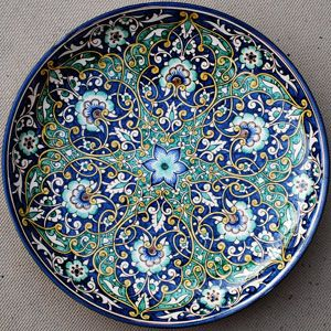 Ceramic Plate | Uzbekistan