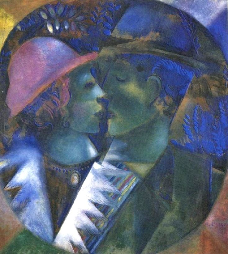 1914 Marc Chagall (1887-1985) Green Lovers