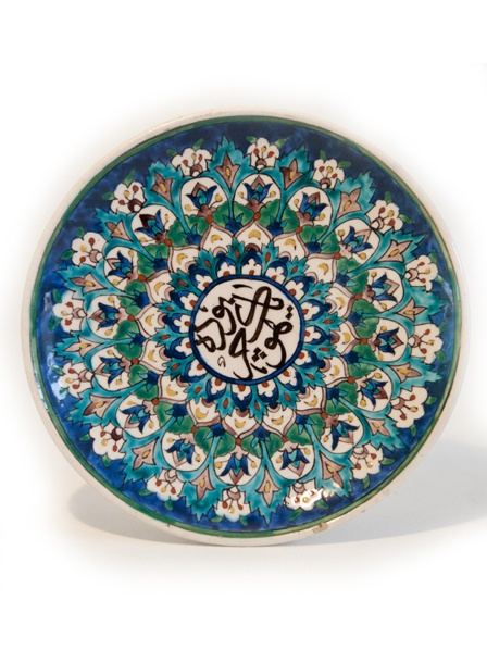 Kutahya Turkish Dish late 19th early 20th Century, hand painted with stylized leaves and flowers, please visit our website www.temperleycollectables.co.uk
