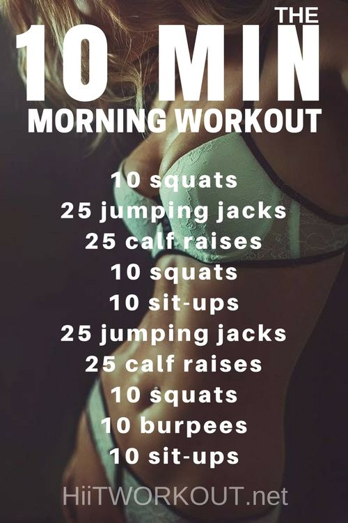 Start this workout first thing each morning before you shower.