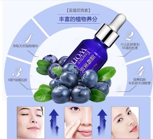 womenShop - Skin Care Blueberry Hyaluronic Acid Liquid Anti Wrinkle Anti Aging Collagen Pure Essence Whitening Moisturizing Cream Oil