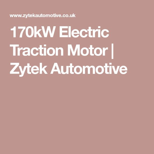 170kW Electric Traction Motor | Zytek Automotive