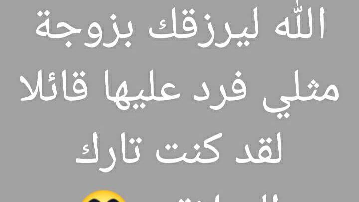 نكت عامة منوعة تموت من الضحك In 2021 Arabic Calligraphy Calligraphy