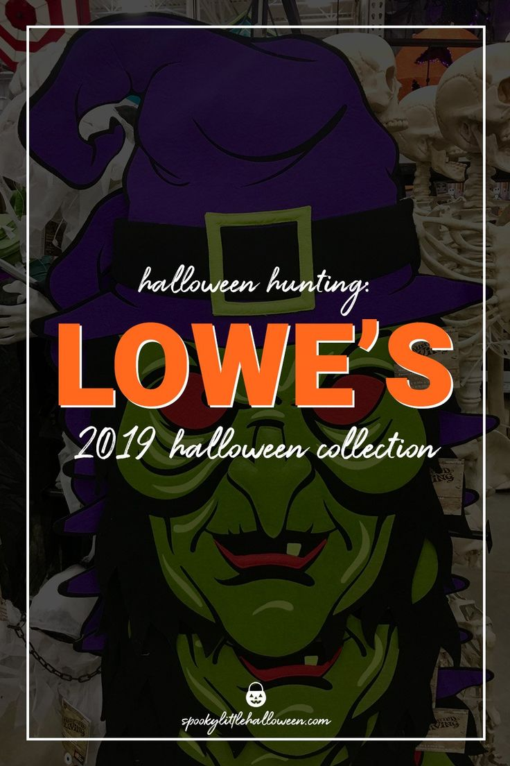Let's go Halloween hunting at Lowe's! in 2020 Halloween