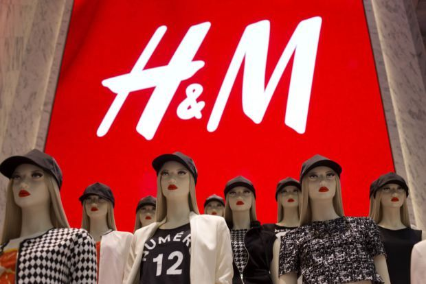 H&M To Open Johannesburg Store On 7 November 2015 | El Broide