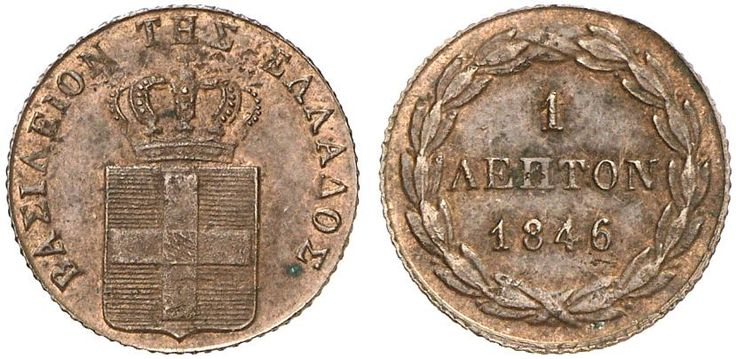 AE Lepton. Greece Coins. Otho 1832-1862. 1846. 1,41g. KM 22. Very elusive date! EF. Starting price 2011: 1.200 USD. Unsold.