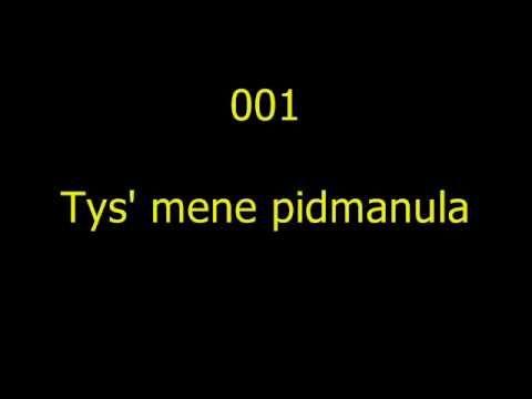LUDOVKY Z VYCHODU 001 - Tys' mene pidmanula - YouTube