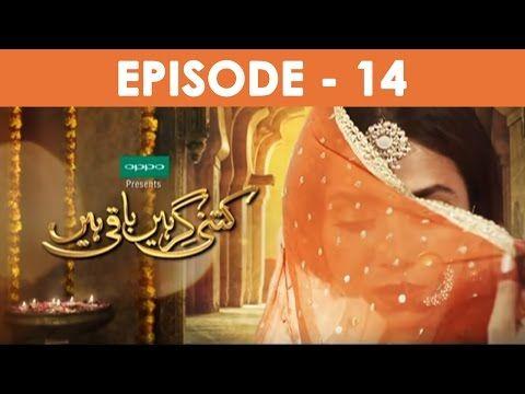 Kitni Girhain Baqi Hain (Chewing Gum) Episode 14 in HD | Pakistani Dramas Online in HD