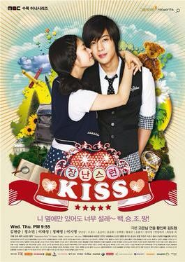 Playful kiss: Based on the Japanese manga Itazura no kiss. A clumsy high school girl named Oh Ha-ni, who is at the lowest class in her school, has a crush on one of the popular and genius guys in her class (Baek Seung-jo) She tried to confess her love to him through a letter but sadly he rejects her. Fate goes the other direction and they end up on the same roof! Watch to find out! (Available on Viki & DramaFever)