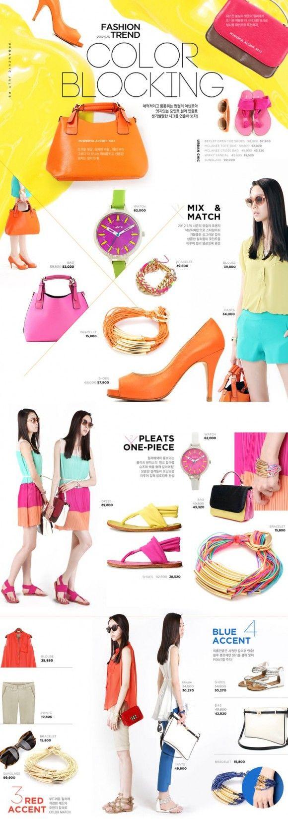 Fashion Trend #Fashion