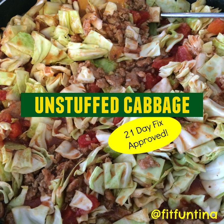 This recipe for Unstuffed Cabbage will give you a filling, nutritious meal with flavors reminiscent of traditional stuffed cabbage. For more 21 Day Fix recipes and resources, head to www.FitFunTina.com