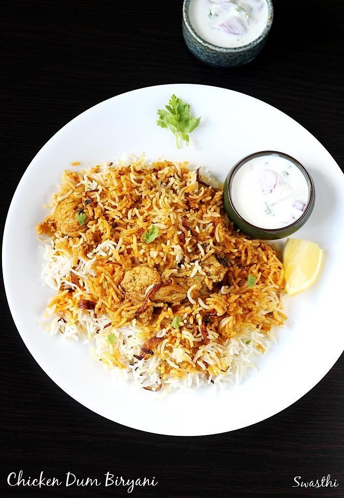 Chicken dum biryani recipe, learn how to make the best hyderabadi chicken biryani recipe with step by step pictures, easy and delicious.