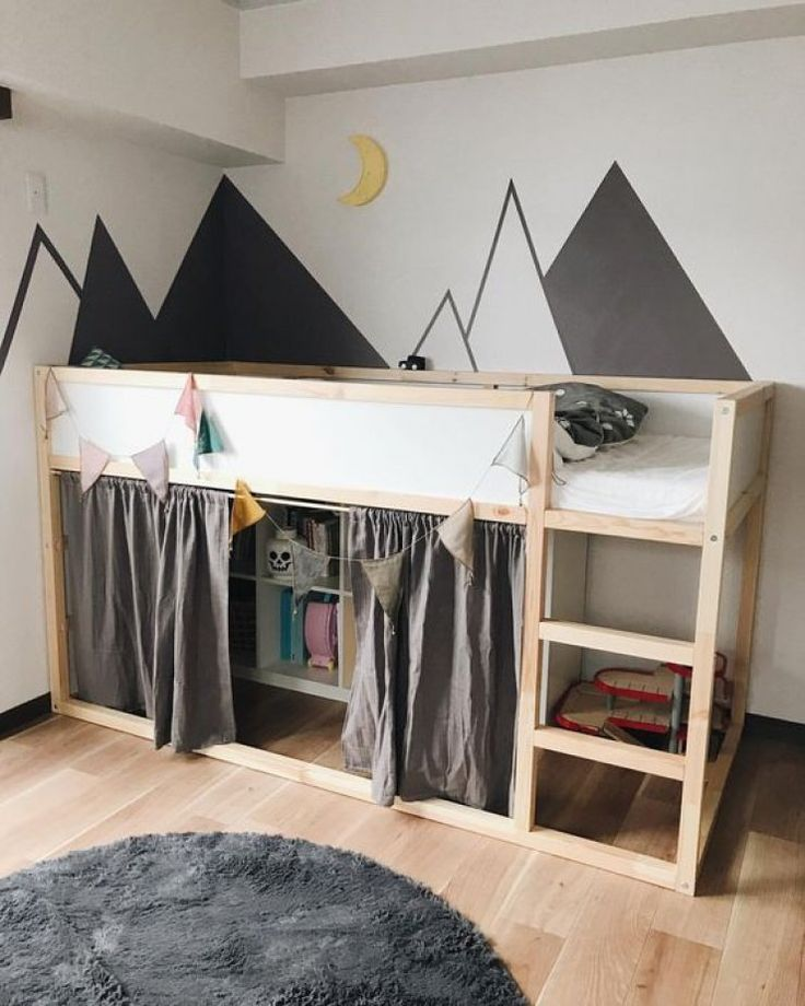 Mommo Design Under The Kura Curtains Kids Room