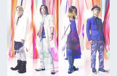 GLAY / Rock band