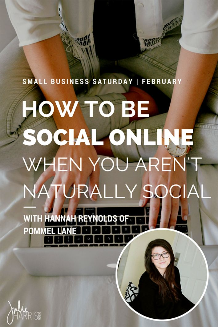 Small Business Saturday | February Featuring Hannah Reynolds of Pommel Lane sharing her story and how to be social on line when you aren't naturally social.