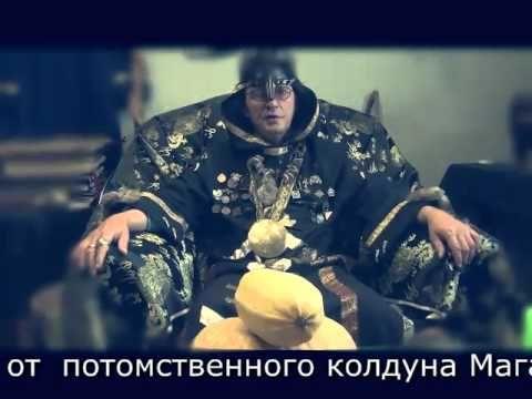 Halloween 2015. Шаман Вуду. Ведьмак. Хеллоуин Красноярск 2015г.
