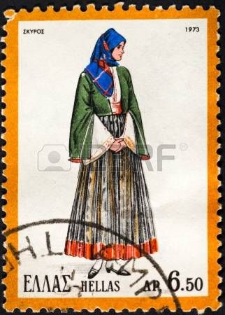GREECE - CIRCA 1973: A postage stamp printed in the Greece shows woman in Greek…