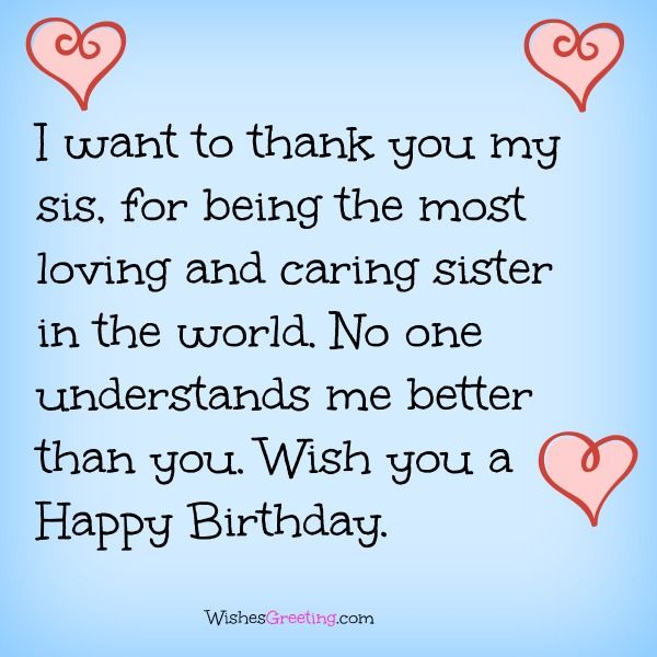 25+ Best Ideas About Happy Birthday Sister On Pinterest