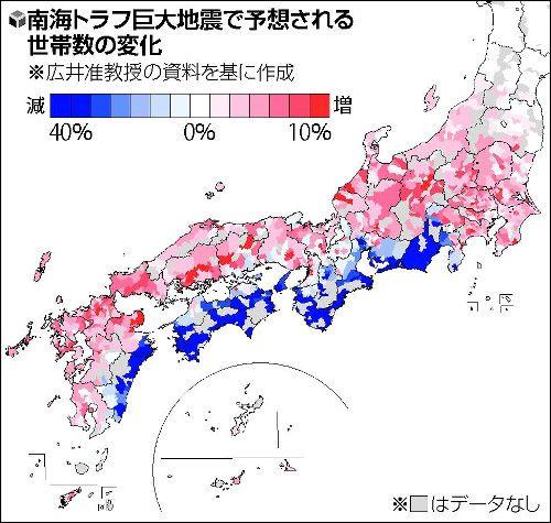 南海トラフ地震、広域避難は最大145万世帯に / 読売新聞(2017.3.13) #地震 #Earthquake