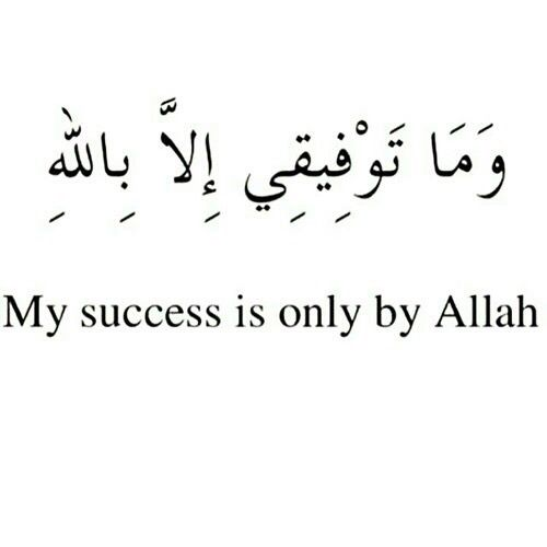 My success is only by the will of Allah! ☝️️  #Alhamdulillah #Allah #Islam